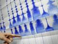 В центральной части Новой Зеландии произошло землетрясение магнитудой 6,2.