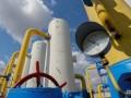 Нафтогаз повысит цену на газ для промышленности