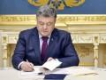 Порошенко сменил руководителей СБУ в шести областях