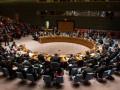 Президенты Сербии и Косово поспорили на Совбезе ООН из-за косовской армии