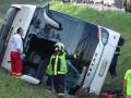 В Венгрии туристический автобус слетел с дороги, есть жертвы