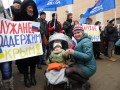 В России бюджетников заставляют делиться зарплатой с Крымом