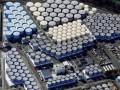 Правительство Японии одобрило слив воды в океан с АЭС Фукусима-1