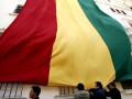 Боливия вошла в состав Группы Лимы