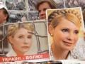 Ъ: Партии Гриценко и Катеринчука могут влиться в ряды Батьківщини
