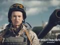ВСУ выпустили новое видео об украинской артиллерии