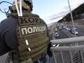 Стало известно имя и требования террориста, захватившего мост в Киеве - СМИ