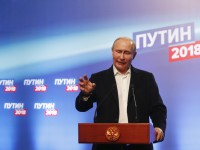 Опубликованы финальные результаты выборов в РФ