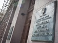 В Киеве рассказали, на что потратят остаток прошлогоднего бюджета