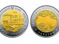 НБУ выпустил монету в честь оккупированного Крыма