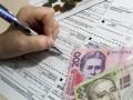 Субсидии в 2017 году получат меньше украинцев