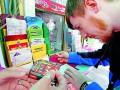 В БПП предложили увеличить налог на выигрыш в лотерею