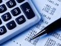 Доходы госбюджета за месяц выросли в 12 раз благодаря запуску Единой базы отчетов об оценке, - ФГИУ
