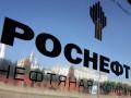 Догнать и обогнать: Роснефть опередила Газпром по рыночной капитализации