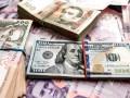 Курс доллара в обменниках ускорил рост