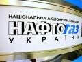 Чистый убыток Нафтогаза сократился до 21,9 млрд грн