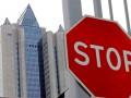 Польская нефтекомпания заблокировала выплату Газпрому $200 млн