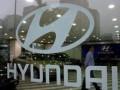 За три месяца Hyundai почти миллион автомобилей