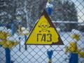 В Укртрансгазе прояснили ситуацию с газом
