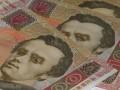 Пенсионный фонд закупит 111 принтеров на сумму 6,6 млн грн