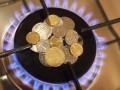 Минэнергоугля намерено создать монополиста для поставок тепла украинцам