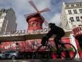 Во Франции закрыты магазины, рестораны, развлекательные центры