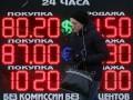 Экономике России конец не придет - Илларионов