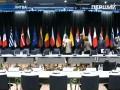 Вильнюс - в ожидании саммита Восточного партнерства