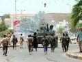 В Йемене сепаратисты захватили президентский дворец - СМИ