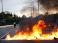 В Барселоне продолжаются массовые беспорядки