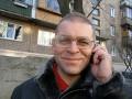 Журналисты нашли особняки Пашинского на $20 миллионов
