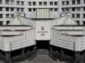 Из-за решения КСУ закрыли более 100 дел по декларациям – САП