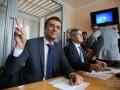 Обвинение просит для Омеляна залог в 5 млн грн