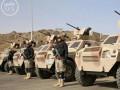Войска Саудовской Аравии вошли в Йемен