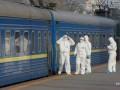 Укрзализныця закрывает продажу билетов на отдельных станциях
