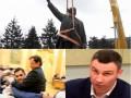 Коубы недели: Носки Кличко, вынос Боровика и снос Ленина