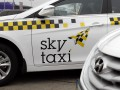 Служба Sky Taxi при аэропорту Борисполь прекращает работу