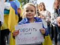 На сайте Верховной Рады появилась петиция об отмене языкового закона