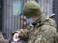 В ВСУ зафиксирован первый случай COVID-19: в изоляции 140 военных