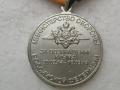 У журналиста РИА Новости Украина нашли медаль