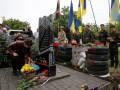 Под Одессой открыли памятник Небесной сотне (фото)