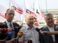 Оппозиция: Решение Евросуда даст основания Тимошенко и Луценко участвовать в выборах