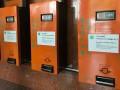 В метро Киева отключили автоматы по продаже жетонов