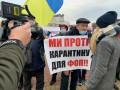 Под Верховной Радой сегодня вновь митингуют ФОПы