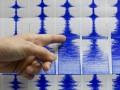 В Папуа-Новой Гвинее зафиксировано мощное землетрясение