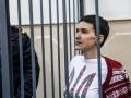 Надежда Савченко поправилась на два килограмма - врачи