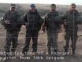 Волонтеры опознали российских артиллеристов на Донбассе