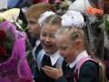 Синоптики: 1 сентября в Украине ожидается теплая и сухая погода