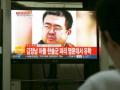 Брат Ким Чен Ына работал на ЦРУ – СМИ