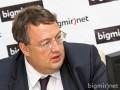 Геращенко: Уголовное дело против Миротворца должно быть закрыто